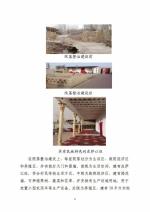 南疆有个村庄叫克皮乃克,这里建设得美丽如画! - 建设网