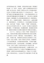 中国共产党新疆建设职业技术学院第一次代表大会胜利召开 - 建设网