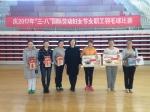 """和布克赛尔县喜迎2017""""三八""""国际劳动妇女节 - 体育局"""