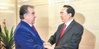 陈全国会见塔吉克斯坦总统拉赫蒙 - 市政府