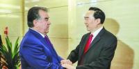 陈全国会见塔吉克斯坦总统拉赫蒙 - 招商发展局