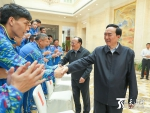 陈全国雪克来提·扎克尔会见十三届全运会新疆代表团 - 招商发展局