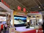 创意新疆展丝路传奇 北京文博会上的最炫新疆风 - 招商发展局