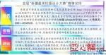 新疆将举办首届最美校服设计大赛 - 中国新疆网