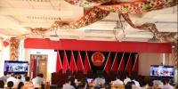 自治区审计厅积极组织收看学习专题片《天山誓言》503.png - 审计厅