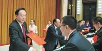 自治区召开科学技术奖励大会 - 市政府