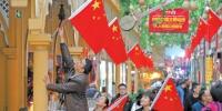 乌鲁木齐:挂国旗设展板喜迎十九大 - 市政府