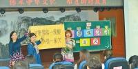 乌鲁木齐市各族干部群众喜迎十九大 - 市政府