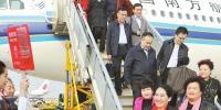 新疆各族党代表满怀信心赴盛会 - 审计厅