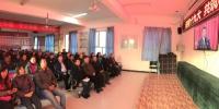 自治区农机局组织收看党的十九大开幕盛况 - 农机网