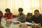 纪检工作会议2.JPG - 残疾人联合会