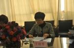 会议3.JPG - 残疾人联合会