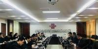 新疆通信管理局赴各电信企业调研行风纠风工作 - 通信管理局