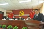 DSC_8404.JPG - 残疾人联合会