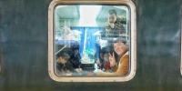 新疆铁路春运首趟加开直通旅客列车开行(图) - 人民网