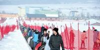 乌鲁木齐冰雪旅游渐入佳境 冰雪资源美誉度不断提升 - 市政府
