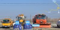 保障春运安全 新疆国道314线设应急保障点 - 中国新疆网