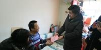 IMG_9690.JPG - 残疾人联合会