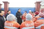 陈全国春节前夕在乌鲁木齐看望慰问各族干部群众 - 市政府