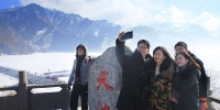 春节假期175.78万人次游新疆 - 市政府
