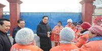 陈全国春节前夕在乌鲁木齐看望慰问各族干部群众 - 审计厅