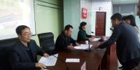 新疆通信管理局召开2018年度全面从严治党暨党建工作会议 - 通信管理局
