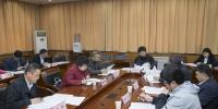 2018年自治区科普工作联席会议召开 - 科技厅