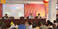 图片15.png - 残疾人联合会