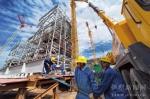 伊犁热电联产项目有序建设 - 招商发展局