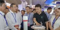 第二十一届中国北京国际科技产业博览会上新疆展团精彩亮相 - 科技厅