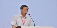 《中国移动互联网发展报告(2018)》正式发布 - 人民网