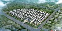 米东区浙商中小微产业园开建 这是米东区首个与内地高校合作中小微产业园 - 市政府