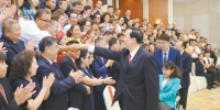 自治区残联第七次代表大会在乌鲁木齐举行 - 市政府
