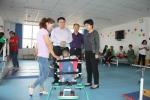 4.JPG - 残疾人联合会