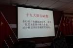 IMG_4796.JPG - 残疾人联合会