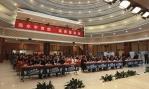 2018年全国大众创业万众创新活动周新疆分会场于10月9日在乌鲁木齐启动 - 发改委