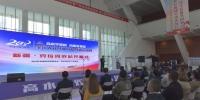 2018年全国双创活动周新疆分会场·克拉玛依站今日开幕 - 发改委