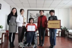 QQ图片20181018121403.jpg - 残疾人联合会
