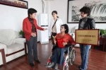QQ图片20181018120907.jpg - 残疾人联合会