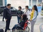 QQ图片20181018120555.jpg - 残疾人联合会