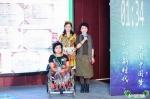 QQ图片20181018120604.jpg - 残疾人联合会