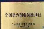 QQ图片20181018120612.jpg - 残疾人联合会