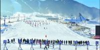 【爱新疆 游首府】南山进入滑雪季 - 市政府