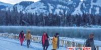 新疆首趟冬季旅游专列游客抵达喀纳斯 - 市政府
