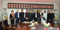 新疆农信与新疆果业集团签署战略合作协议 - 市政府