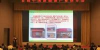 1544766583781080455.jpg - 农业信息网