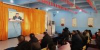 庆祝改革开放40周年大会引新疆各族干部群众热烈反响 - 市政府