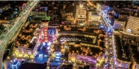 """从路边大棚市场到成为乌鲁木齐的""""城市名片"""" - 市政府"""