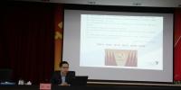 自治区发展改革委举办周三大讲堂讲座活动 - 发改委