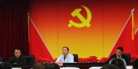 自治区发展改革委召开政务信息、保密工作专题会议 - 发改委
